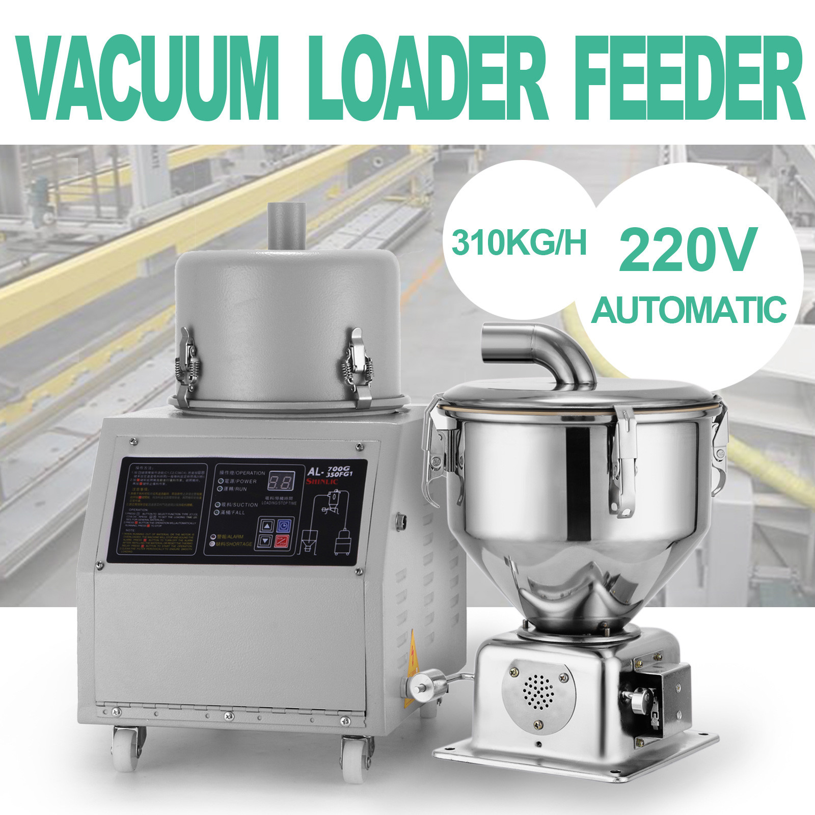 700G-Vacuum-Split-Type-220V-Suction-Machine-Automatic-Loader-Feeder-Brand-New