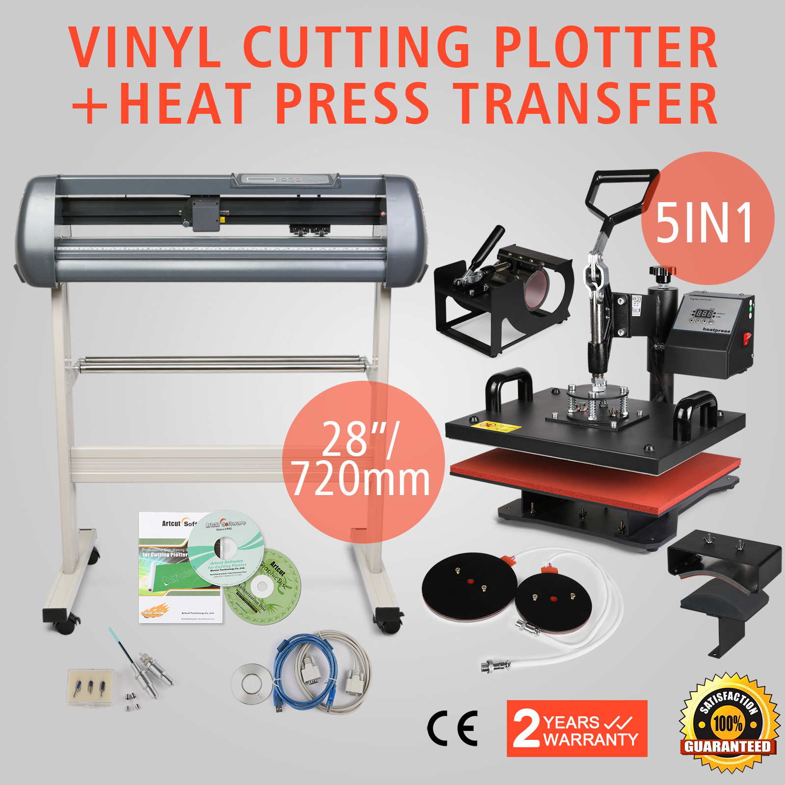 5in1 heat press transfer kit 28 vinyl cutting plotter cutter diy 3 blades auctions buy and. Black Bedroom Furniture Sets. Home Design Ideas