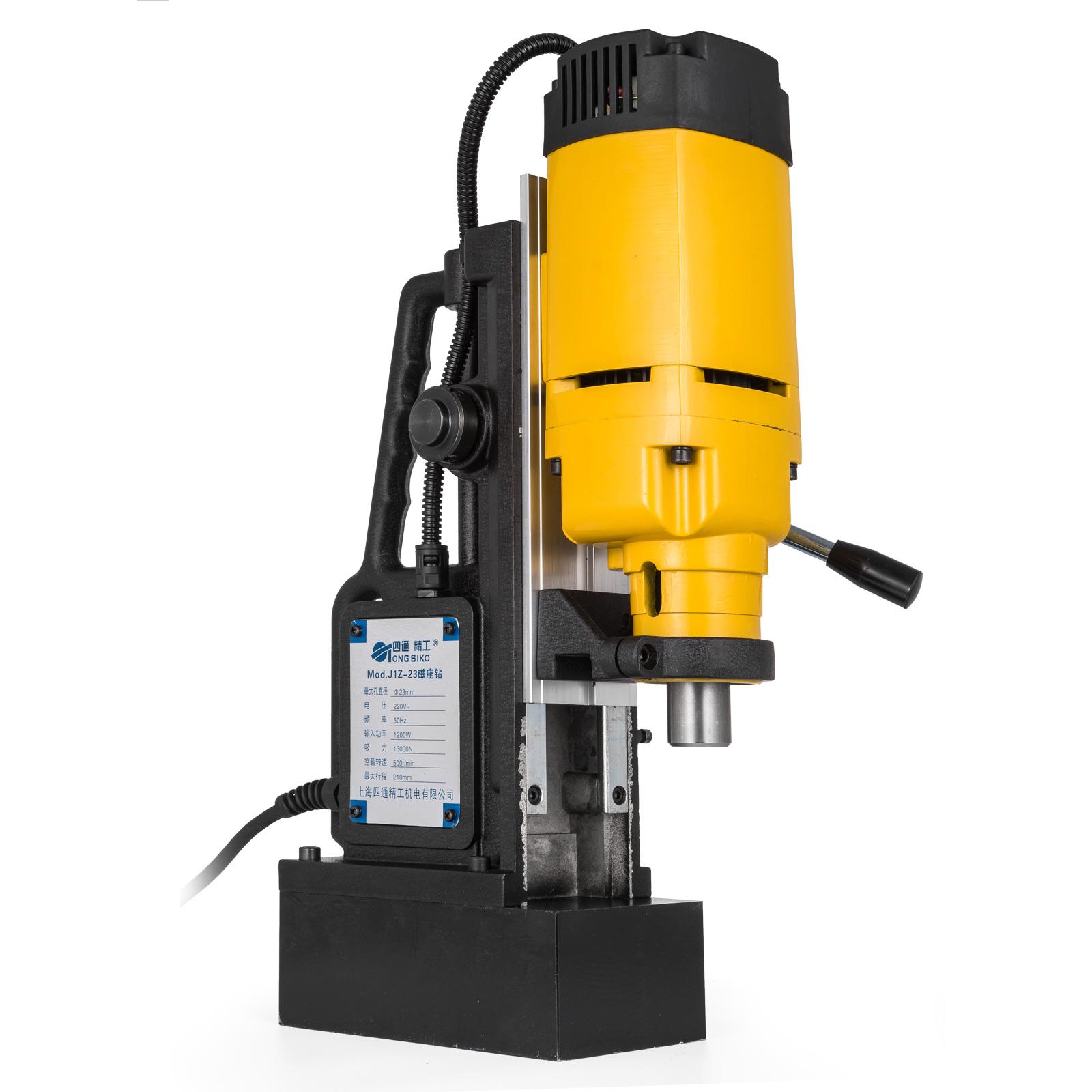 MB23-BRM35-MD40-Trapano-Perforatrice-Carotatore-Fresa-Magnetico-12-40mm-230V miniatura 53