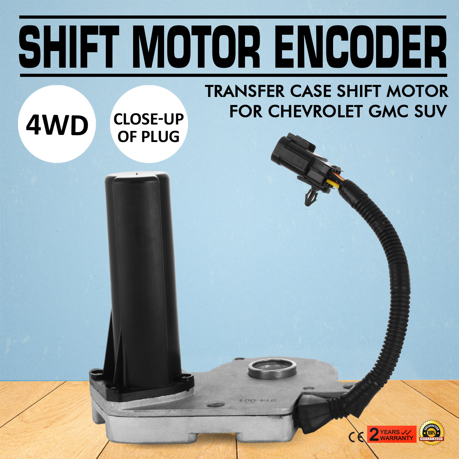 4wd Transfer Case Shift Motor Encoder For Chevrolet Gmc Suv With Rpo 1966 Wiring Watch This Item Email A Friend