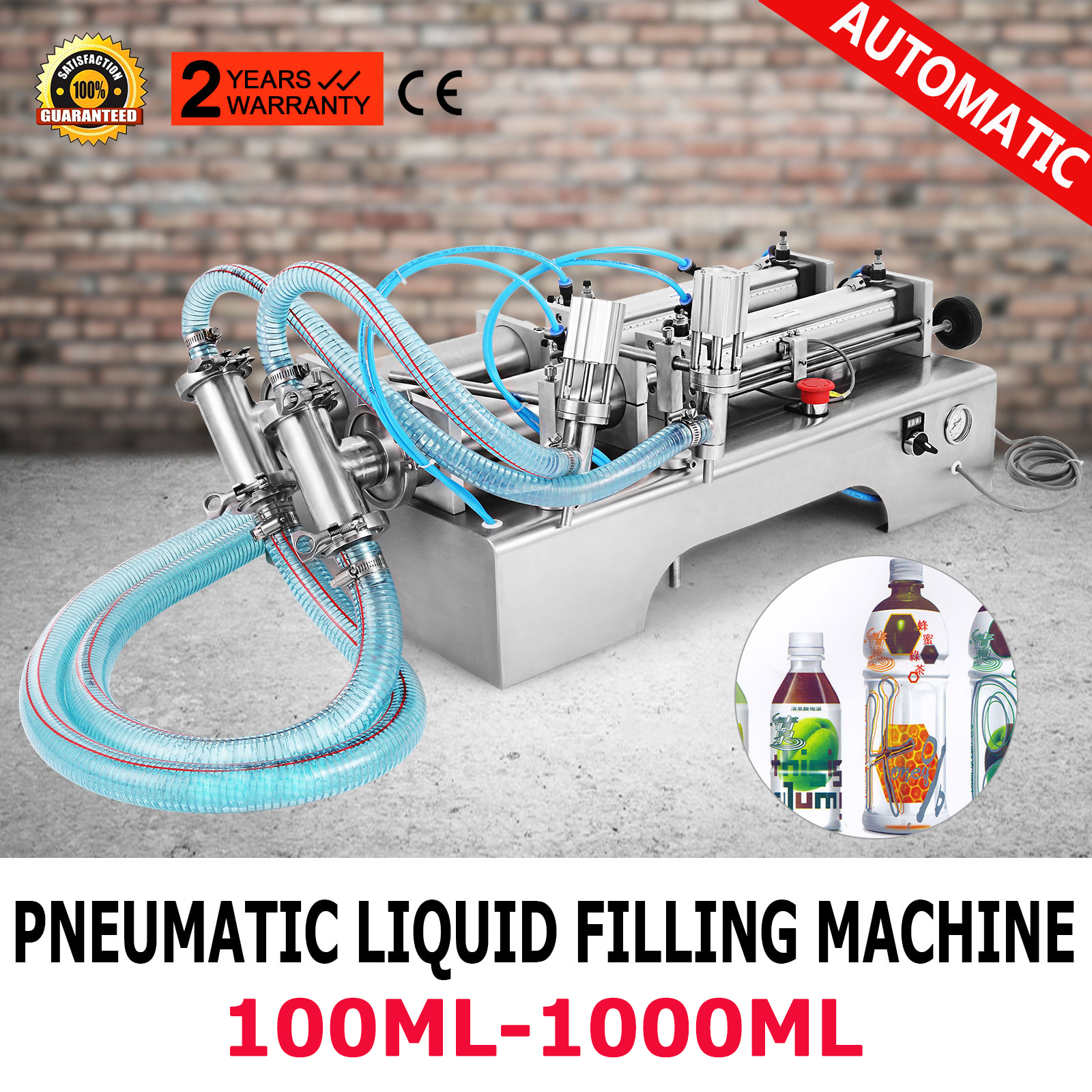 Liquid-Filling-Machine-Filler-Remplissage-2-3500ML-50-500ML-INDUSTRY-SUPPLY miniature 73