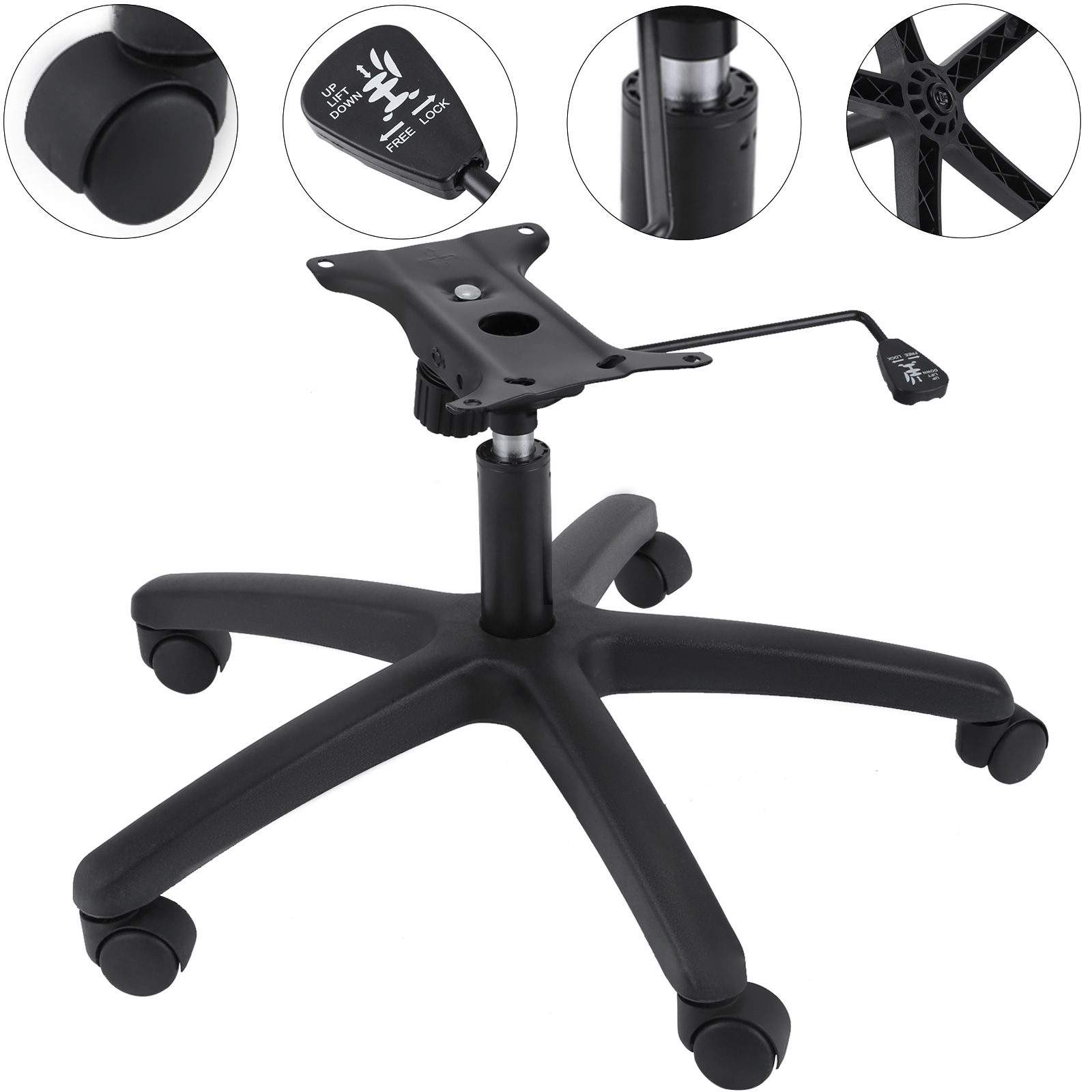 Service Product Description We Offer You A Superior Office Chair Bottom Plate