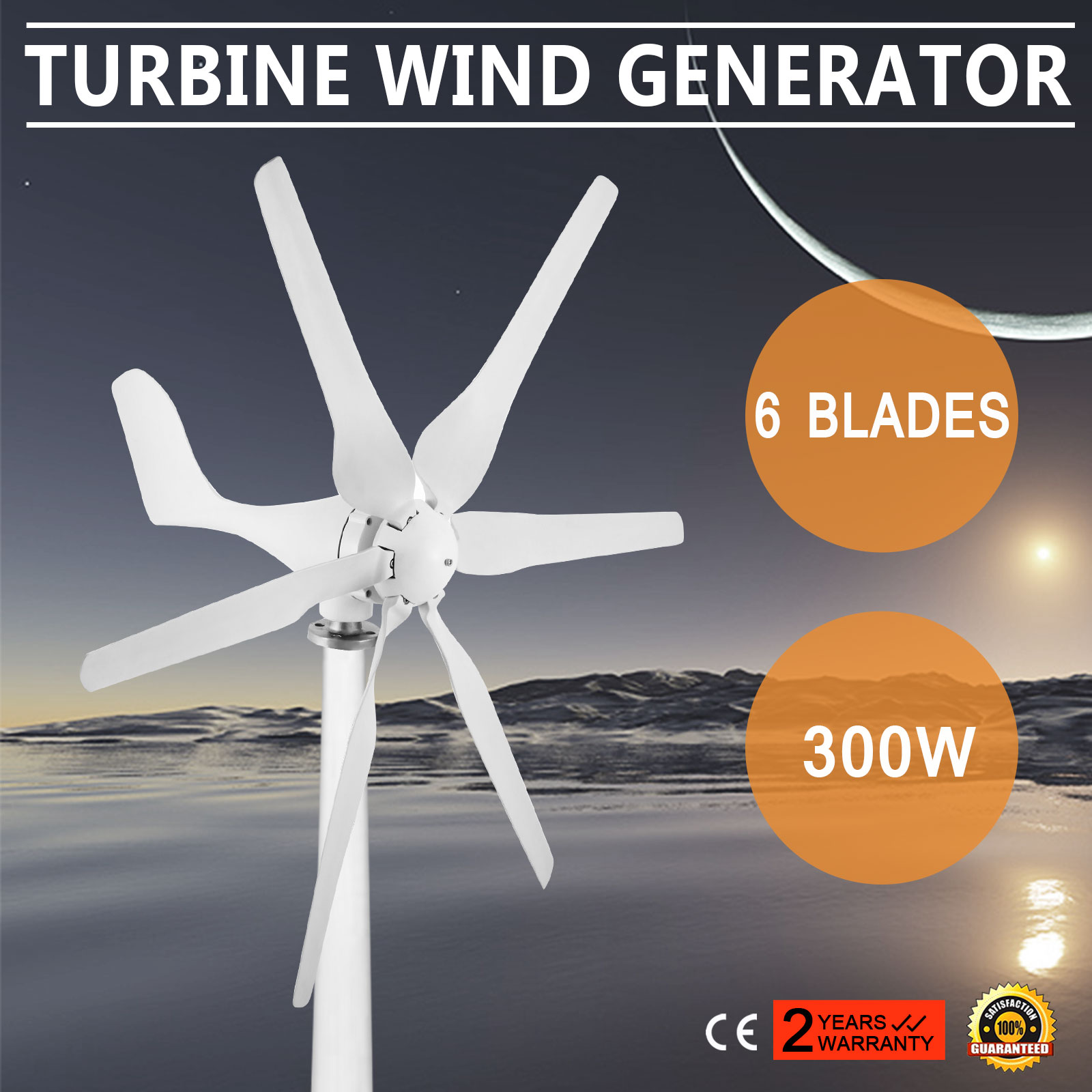 windenergieanlagen zum selber bauen ratgeber technik wind turbine generator kit ebay. Black Bedroom Furniture Sets. Home Design Ideas